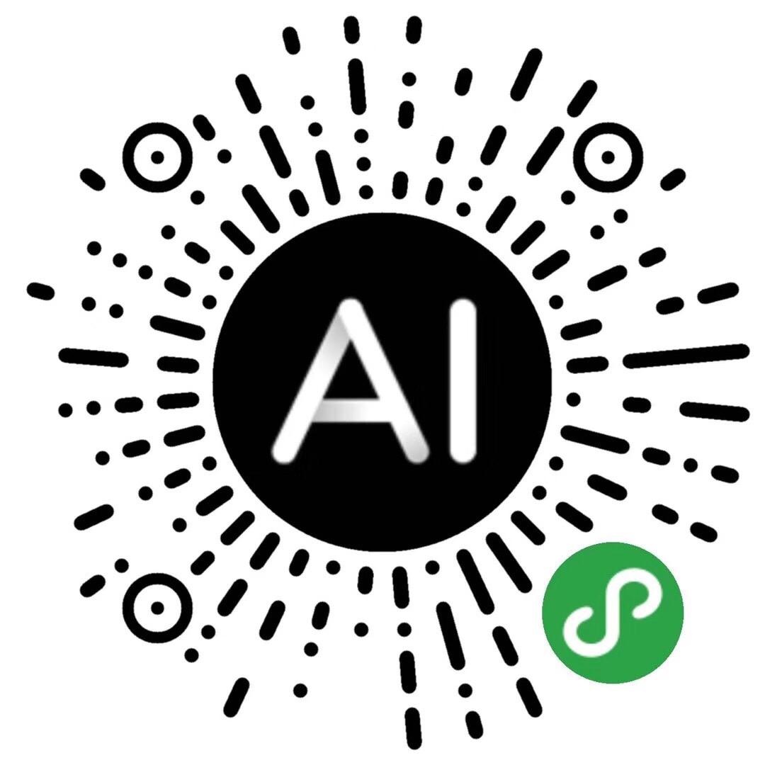 百度AI小程序