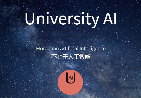 University AI