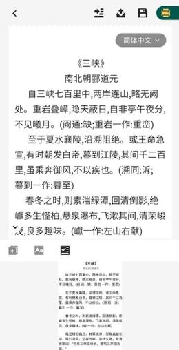 第三步:爱立熊App利用百度通用文字识别、通用文字识别(高精度版)技术对所选区域内的文字进行识别,将识别出的内容排版后呈现给用户;