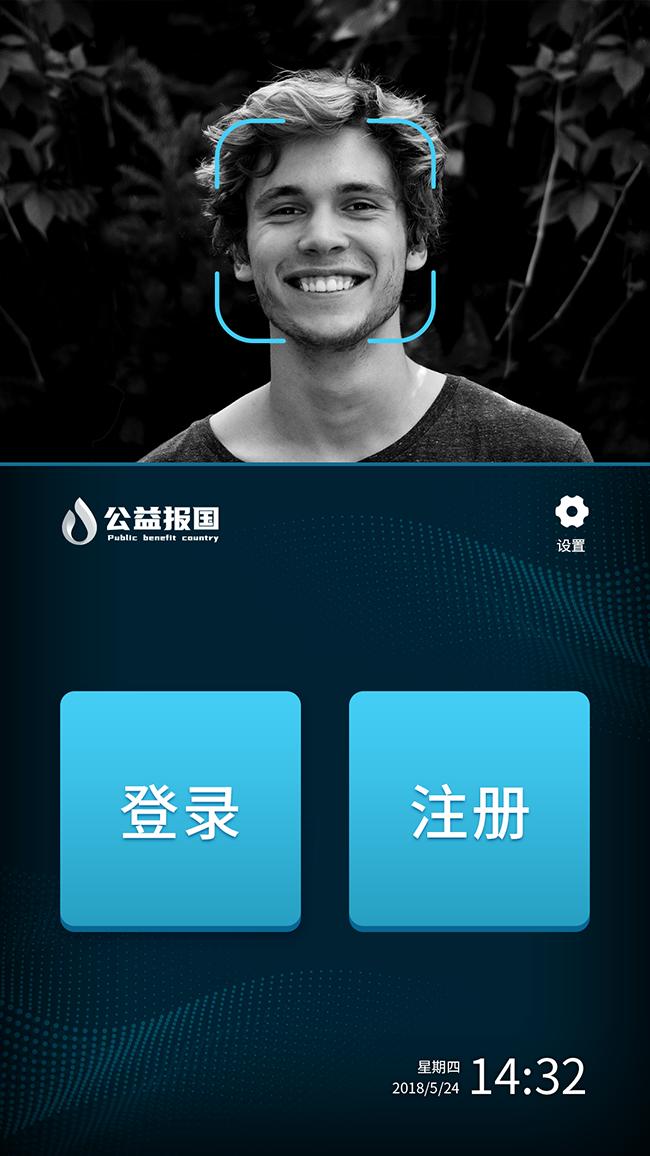 第1步:用户点击登录