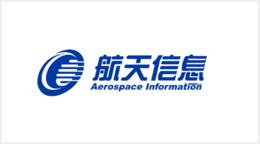 航天信息大连有限公司